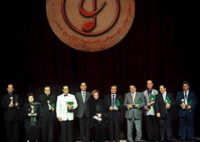 تكريم مهرجان الموسيقى العربية