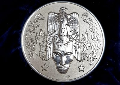 جائزة الدولة للفنون